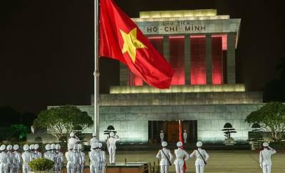 เมืองหลวงประเทศเวียดนาม