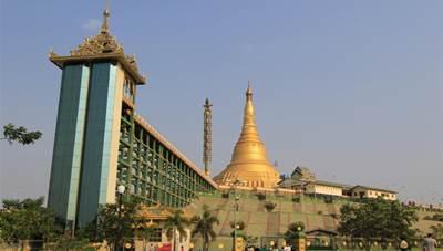 เมืองหลวงประเทศเมียนมาร์ (พม่า)