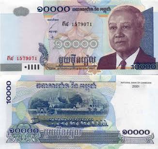 สกุลเงินประเทศกัมพูชา