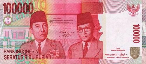 สกุลเงินประเทศอินโดนีเซีย