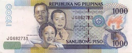 สกุลเงินของประเทศฟิลิปปินส์
