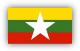 ธงชาติพม่า หรือเมียนม่า
